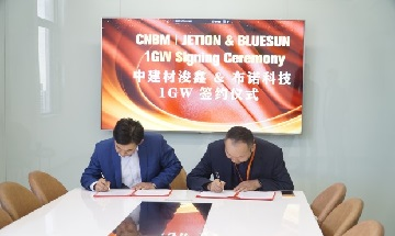 CNBM | JETION & BLUESUN 1GW Signing Ceremony
